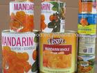 3100ml canned mandarin oranges