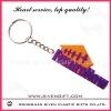 2011 newest custom soft pvc keychain