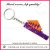 2011 newest custom soft pvc keychain