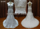 Mermaid style lace and tulle short sleeves Open back wedding dress