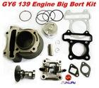 GY6 139 QMB Big Bore Kits /Engine Parts
