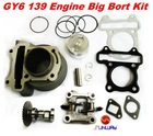 GY6 139 QMB Big Bore Kits /Engine Parts