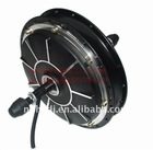 135mm Electric brushless spoke bicycle motor