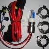 2010 H6-2 HID Motorcycle Bulb
