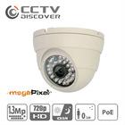 1.0 Megapixel IP Dome Camera 1/4 CMOS Sensor