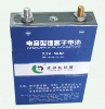 Aluminum Li-ion battery cell