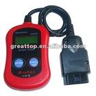 MS300 OBD II Auto Code Reader