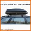 360L ABS Cargo Box Car Carrier