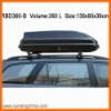 360L ABS Cargo Box Car Carrier