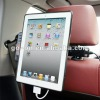 Car Holder with charger, FM transmitter and IR transmitter fpr ipad2 & ipad3