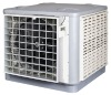 2013 new look industrial air cooler - KLP-D18/S(1.1kw)