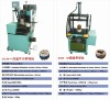 Electrical Stator Coil Lacing Machine