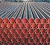 API 5L GrB 3LPE coating pipe,API,PED,ISO certificate,ASME B36.10 DRL