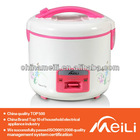 Colour straight white rice cooker