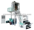 High speed rotary die head pe film blowing machine