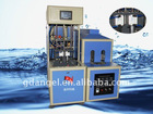 HY-B-I-FESTO Semi- Automatic Bottle Blowing Molding Machine