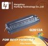 HF-2612A Toner Cartridge