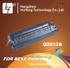 HF-2612A Toner Cartridge