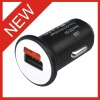 2012 TOP Sale Car Charger With CE ROHS FCC Approved