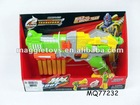 (MQ77232) 2 in 1 shoot gun game + Transform robot