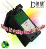 Compatible Ink Cartridge for Lexmark 37(18C2140) Tri-color