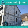 EPS Cement Concrete Block Panel