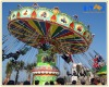 New Design outdoor amusement park shaking head flying chairs