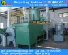 plastic materials hot and cool mixing equipment