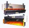 QC11K-25*3200-E200 Hydraulic Guillotine Shearing Machine