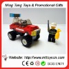 DIY Car Child Toy,Kid Toy,