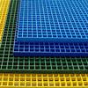 FRP / GRP - Reinforced Fiberglass Grating / Mesh [GN-FRT-GL-0001]
