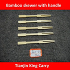 2012 9cm food/fruit stick bamboo skewers with handle