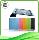 PU leather case for ipad , leather case for ipad manufacturers, suppliers & wholesalers
