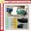 [Gold Leaf] Interlining, Silicone Oil Non-Woven Interlining (8840)