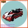 China hot new electric leisure car/smart electric car/amusement park equipment