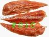PET FOOD dried chicken jerky