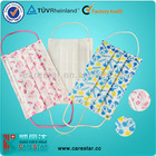 3 ply Children Face Mask Earloop ( for child )