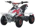 50CC MINI KIDS ATV