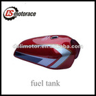 motorcycle fuel tank assy