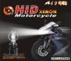 HID Motorcycle Kits