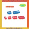 CGC-Dip switch-CE ISO9001 ROHS dip switch
