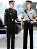 Hotel Bank Public Security Uniform