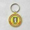 2012 promotional key chain