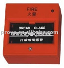 Manually Operated Fire Call Point PY-DB9