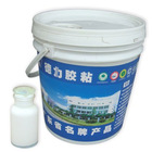 adhesive for flexible package