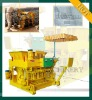 DWQ-10A concrete block making machine with competitive price for sale