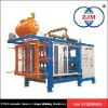 EPS Automatic Vertical Block Molding Machine