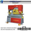 Q35Y Hydraulic Iroworker Punching /Steelworker