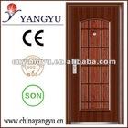 Luxury Steel Security Door