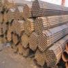 factory 25*25 black steel pipe